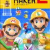 楽天ブックス: スーパーマリオメーカー 2 - Nintendo Switch - 4902370542868 : ゲー